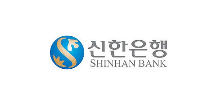Shinhan Bank - 신한은행