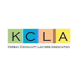 LA한인상공회의소 경제단체 협회 - 한인 커뮤니티 변호사 협회 (KCLA)