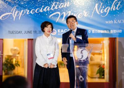 2018_41th Appreciation & Mixer Night