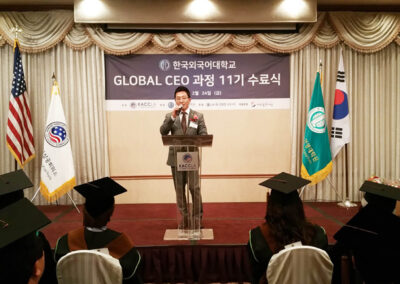 2017 G-CEO11기수료식