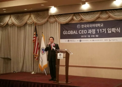 2017 LA Global CEO 11기 입학식